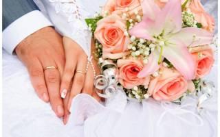 Где отметить Свадьбу в Керчи